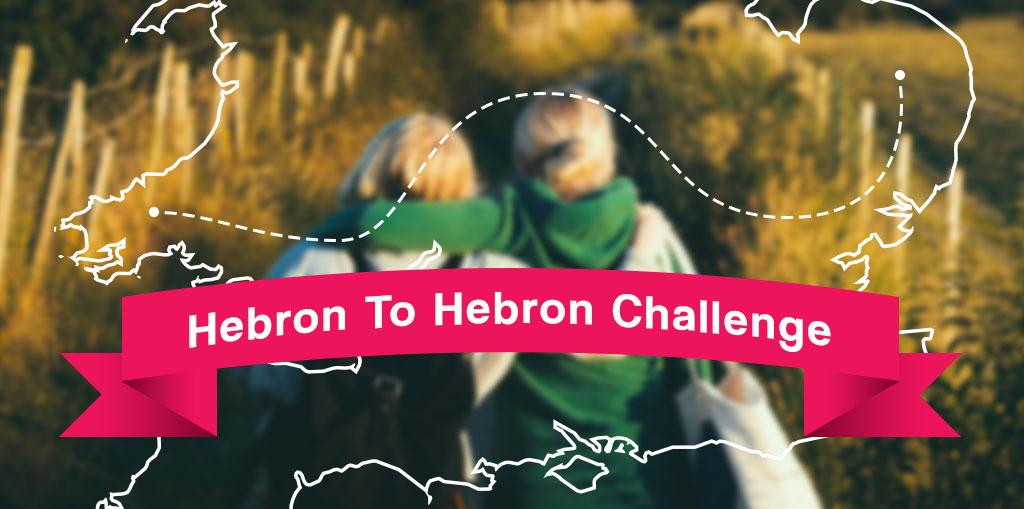 Hebron to Hebron challenge